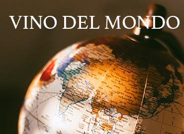 Vins du monde italie espagne croitie grèce chilie argentine autriche afrique du sud